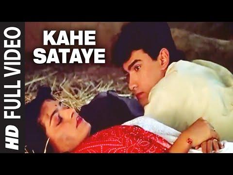 Video Kahe Sataye Official Video Song | Qayamat se Qayamat Tak | Aamir Khan, Juhi Chawla download in MP3, 3GP, MP4, WEBM, AVI, FLV January 2017