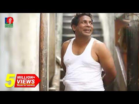 Average Aslam Is not A Bachelor   Mosharrof Karim   Shokh   Sagar Jahan   Full Natok   HD