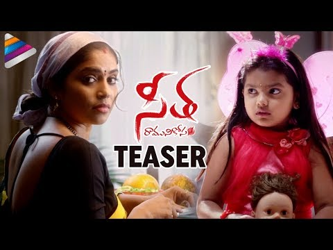 SEETHA Ramuni Kosam Movie TEASER | Sharath | Karunya