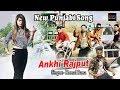 Ankhi Rajput New Punjabi Song | Kamal Rana | Raman Rana 2018 | Smg Records