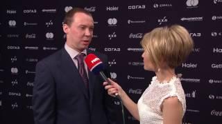 Интервью Сергея Мозякина перед началом церемонии награждения