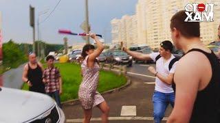 Trochę ją poniosło! Bardzo agresywna babka vs chłopaki ze Stop Cham!