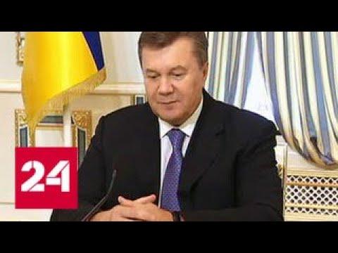 За возвращение Януковича проголосовали 92 процента зрителей NewsOne - Россия 24