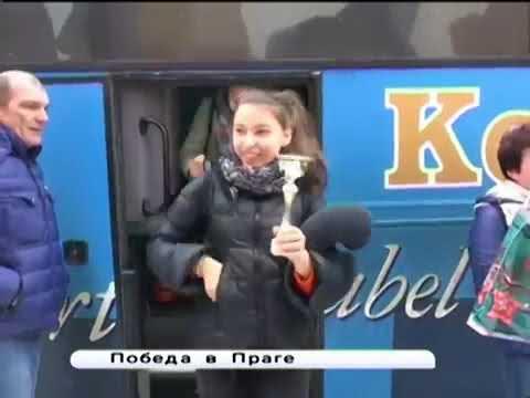 """В Праге прошел фестиваль """"Очарование Богемии"""""""