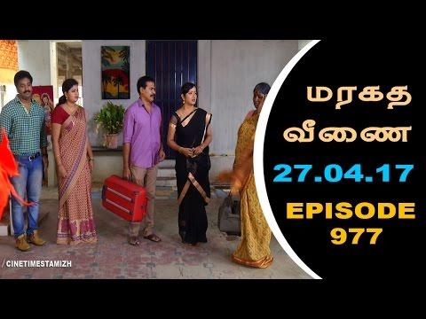 Maragadha Veenai Sun TV Episode 977 27/04/2017