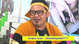 DJ Hey Time 21 January 2014 - Thai Music