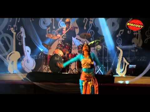 Malayalam Movie 2013 | Musafir | Malayalam Movie Song | Sandyaurukunnu