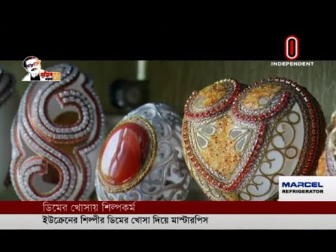 Artwork on egg shells (26-09-2020) Courtesy: Independent TV