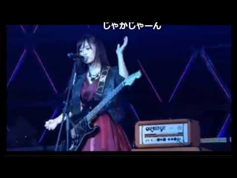 夢のdead body 山本彩 NMB LIVE (видео)
