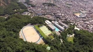 空撮、須磨学園