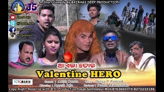Video AELA TOR VALENTINE HERO (Jogesh Jojo) New Sambalpuri Comedy 2018(RKMedia) MP3, 3GP, MP4, WEBM, AVI, FLV Januari 2019