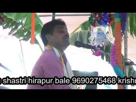 Video Pappu shastri// hirapur bale// Krishna studio// mo. 8954218601 download in MP3, 3GP, MP4, WEBM, AVI, FLV January 2017