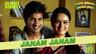 Janam Janam Video Songs- Phata Poster Nikla Hero - Bollywood Video Songs - Shahid & Padmini Kolhapur
