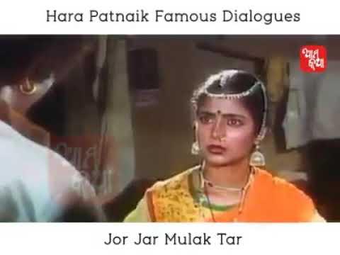 Video Hara bhai nka famous dialogue