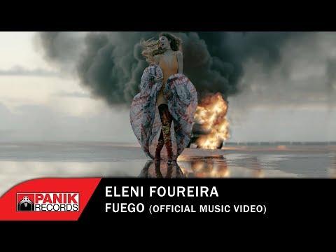 Ελένη Φουρέιρα - Fuego