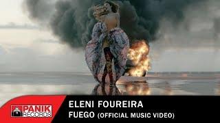 Video Eleni Foureira - Fuego - Official Music Video MP3, 3GP, MP4, WEBM, AVI, FLV Juli 2018