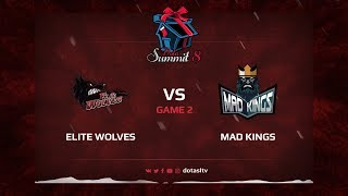 Elite Wolves против Mad Kings, Вторая карта, Квалификация на Dota Summit 8