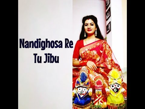 Video Nandighosa Re Tu Jibu By Meenakshi Rosa download in MP3, 3GP, MP4, WEBM, AVI, FLV January 2017