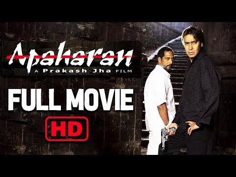 Apaharan Full Movie [HD] Ajay Devgan I Bipasha Basu I Nana Patekar