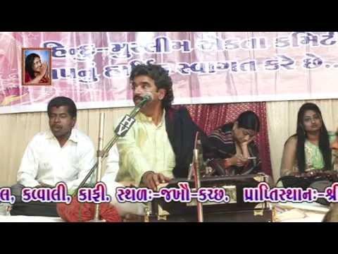 Video Devraj Gadhvi   Jakhou Bhajan - Kawali Program   Part-03 download in MP3, 3GP, MP4, WEBM, AVI, FLV January 2017