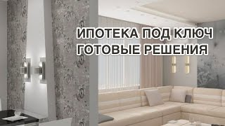 54cU_2QkFWA