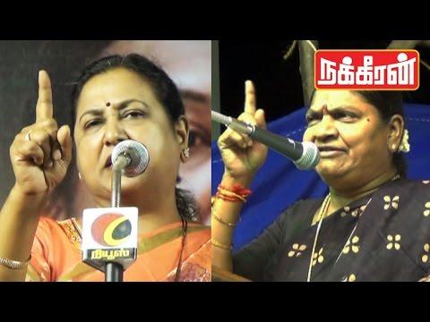 Premalatha-vs-Valarmathi-Vijayakanth-Family-Fight--Must-watch