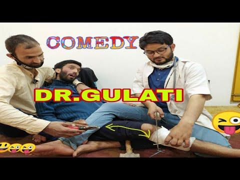 Funny Dr. Gulati  || Fake Doctor || KCK