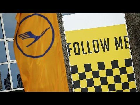 Γερμανία: H απεργία στη Lufthansa παρατείνεται έως τα μεσάνυχτα του Σαββάτoυ