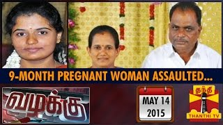 Vazhakku (Crime Story) : 9-Month Pregnant Woman Assaulted 15/05/15