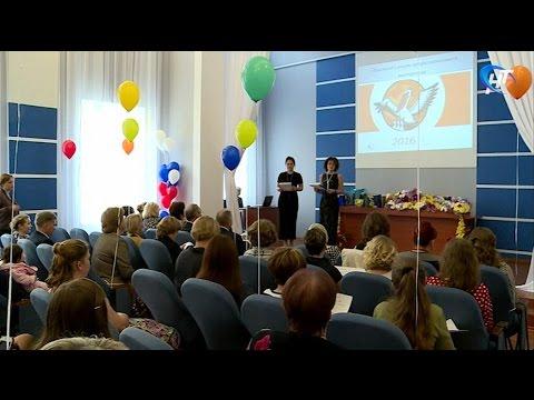 Подведены итоги областного конкурса профессионального мастерства среди педагогов