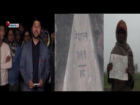 (देशको सीमा मिचियो,सिधाकुरा बिरगंज सीमाबाट लाइभ | Sidha Kura Janata Sanga ...42 min.)