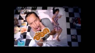 """Bài hát """"Khon Khẹc"""" huyền thoại bản gốc đây :3"""