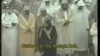 Makkah Taraweeh-(Night 17)-Sheikh Kalbani