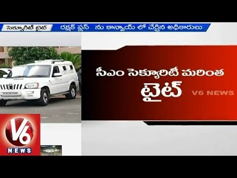 Telangana CM KCR gets new armour in his Convoy 14042015