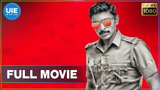 Video Sigaram Thodu Tamil Full Movie download in MP3, 3GP, MP4, WEBM, AVI, FLV January 2017