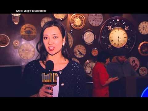 headliner - «Красота спасет мир», - гласит народная мудрость. Баян Есентаева решила возложить эту сложную миссию на свои плечи и провела кастинг на...
