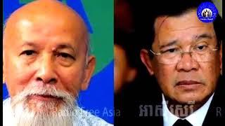 Khmer Politic - ហូ ជីមិញ បានបង្រ