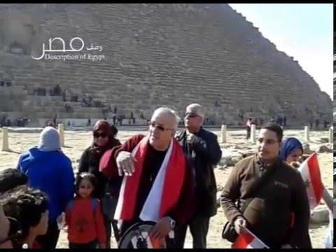 بالفيديو .. لواء جيش يتحول لمرشد سياحي لتنشيط السياحة المصرية