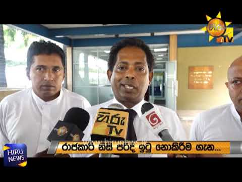 Charges against TID Director: CID instructs for unedited video footage of press conference