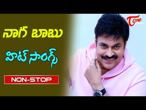 Naga Babu Birthday Special | Telugu All Time Hit Movie Video Songs Jukebox | TeluguOne