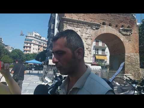 Video - Η Λαϊκή Ενότητα στην απεργιακή συγκέντρωση των εργαζομένων στον τουρισμό - επισιτισμό