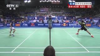 Video Highlights: Daren Liew vs Chen Long 2014 Badminton World Championship MP3, 3GP, MP4, WEBM, AVI, FLV Maret 2019