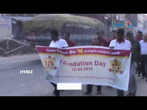 , PNB Bank Celebrates 124 Foundation Day Vijayawada