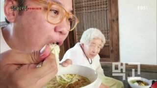 #144 숨은 한국 찾기 - 여행의 끝과 시작, 평해_#003