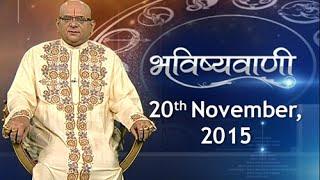 Bhavishyavani | November 20, 2015