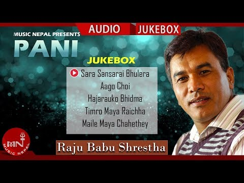 (Pani Rajubabu Shrestha Nepali Songs Collection || Audio jukebox - Duration: 26 minutes.)
