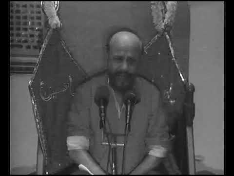 1441 AH – Muharram – 11 – Shab – Majlis