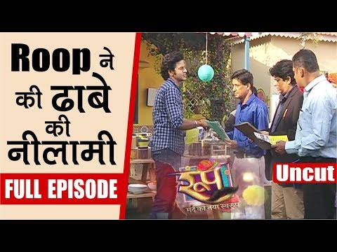 """Roop: Mard Ka Naya Swaroop"" Serial 