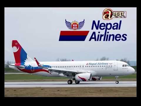 (Khabar Bhitra Ko Khabar | Nepal Airlines Corporation ...19 min.)