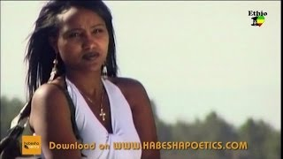 BEST New Ethiopian Music 2013 Aster Girma - Eshy (Official Video) [NEW! Video Music 2013]